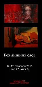 holla_user_1915606339